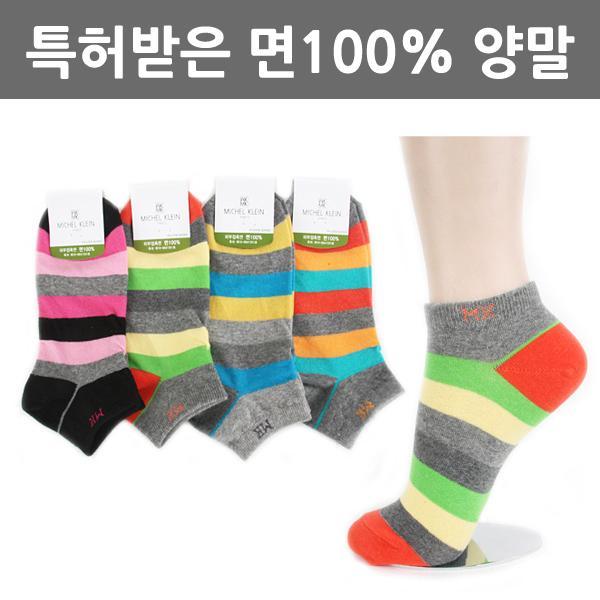 피부접촉 면100 여자 발목양말 L9 10