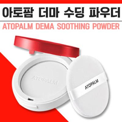 [아토팜] 더마 수딩 파우더 23G