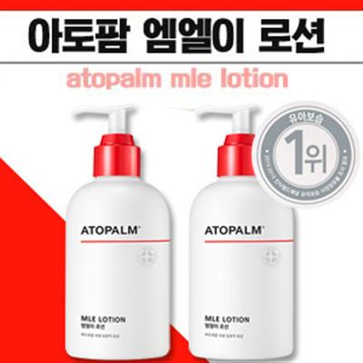 [아토팜] MLE 로션 300ML 2개