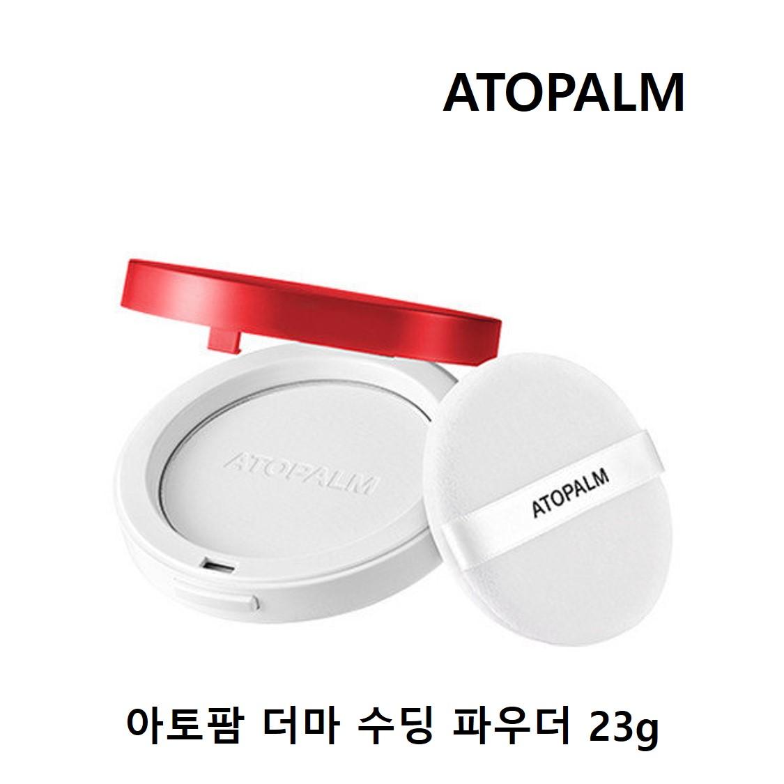 아토팜 더마 수딩 파우더 23g