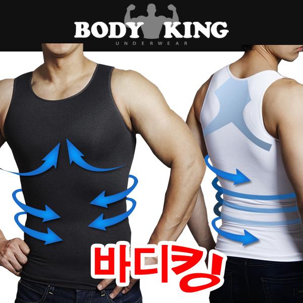 남성보정속옷 바디킹/보정속옷/남..